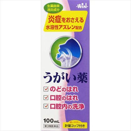WINエスコンうがい薬AZ 100ml [第3類医薬品]