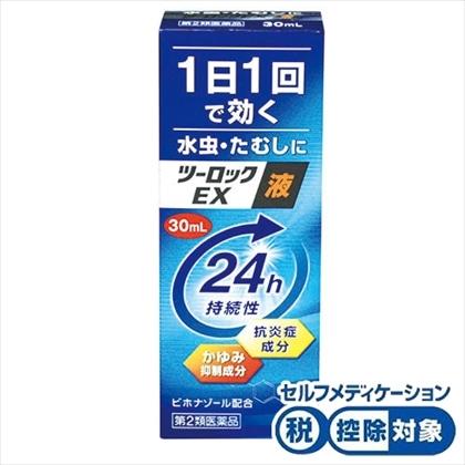 ★ツーロックEX 液 30mL [第2類医薬品]