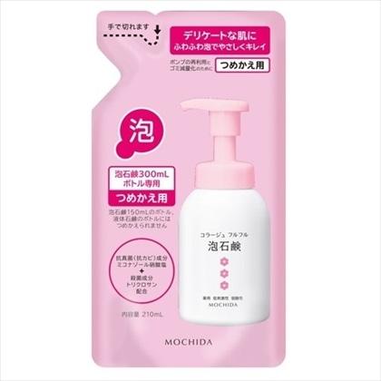 コラージュフルフル 泡石鹸ピンク 詰替 210ml[医薬部外品]