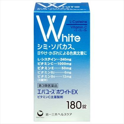 エバユースホワイトEX 180錠[第3類医薬品]