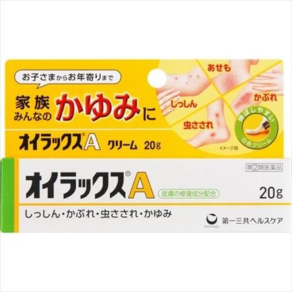 オイラックスA 20g[指定第2類医薬品]
