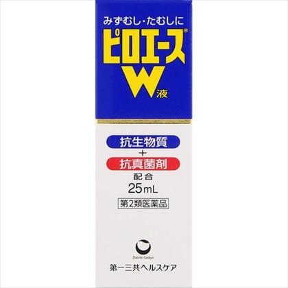 ピロエースW液 25ml[第2類医薬品]
