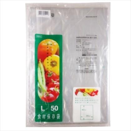 CDX-3 食材保存袋 Lサイズ 50枚