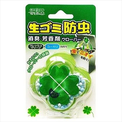 生ゴミ防虫・消臭・芳香剤 クローバー 1個入り