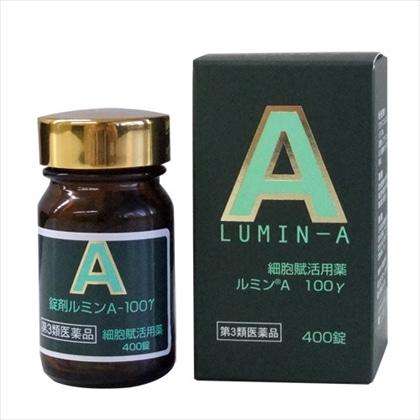 細胞賦活用薬 錠剤ルミンA-100γ 400錠[第3類医薬品]