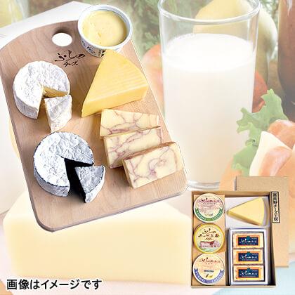 ふらのチーズフルセット
