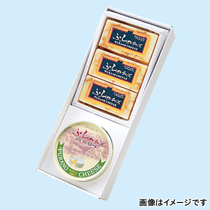 ふらのチーズAセット