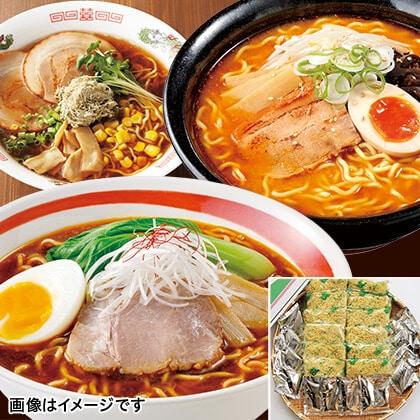 北海道ら〜めん詰合せ 12食入