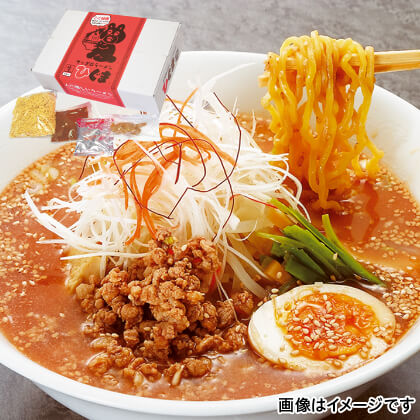 ひぐま生ラーメン こく味噌 10食