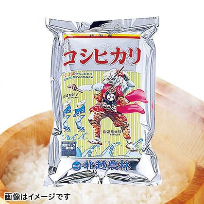 新潟産コシヒカリ 5kg