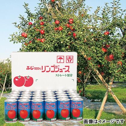ふじ100%りんごジュース 160g缶