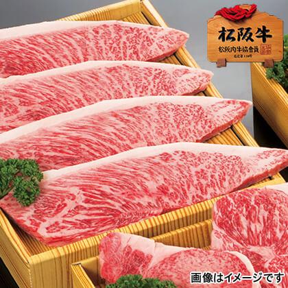 松阪牛 イチボステーキ用