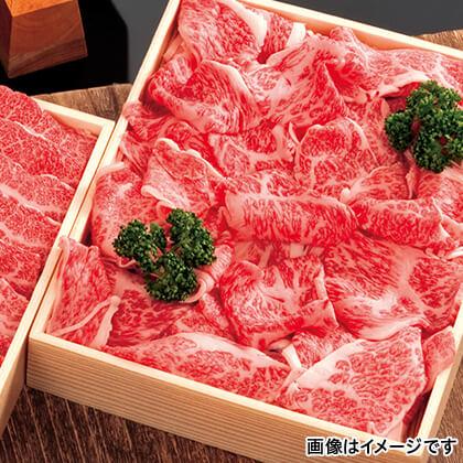 松阪牛 こまカルビ焼肉用