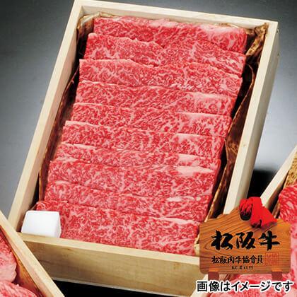 松阪牛肉焼肉用