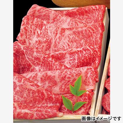 松阪牛 すき焼用400g