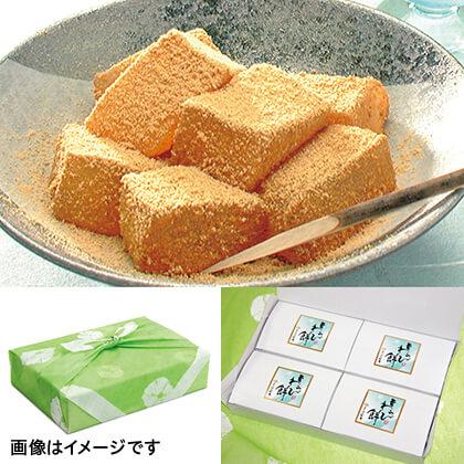 菓匠ふく味庵 昔わらび餅 4箱入