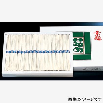 寒じこみ素麺 34束