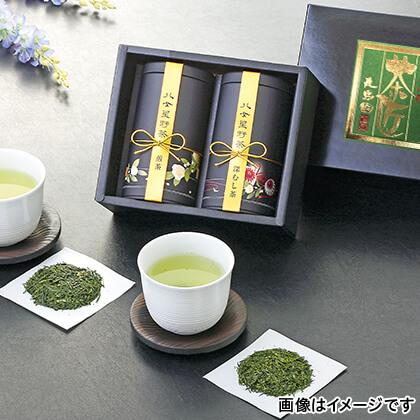 八女星野産煎茶・深むし茶詰合せ