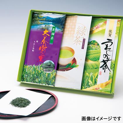 うれしの玉緑茶 300g