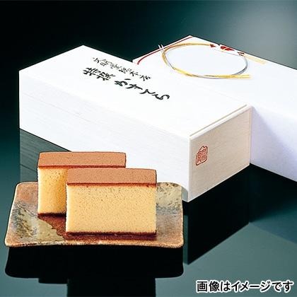 特撰カステラ(木箱入)