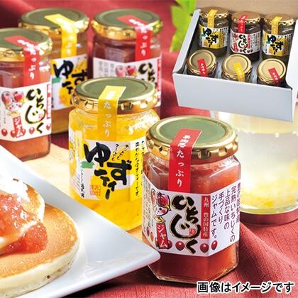 九州豊の国産いちじく・ゆずセット(6本入)