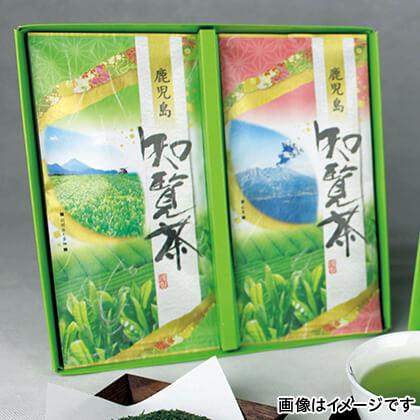 知覧茶 2袋