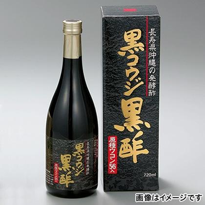 黒コウジ黒酢