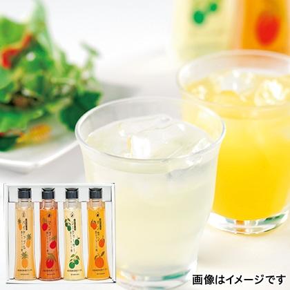 飲むフルーツ酢(希釈用) 4本セット