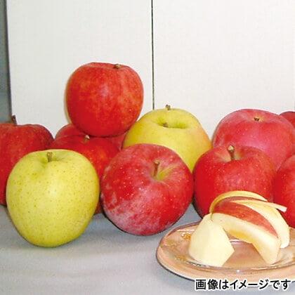 りんごセット 3kg