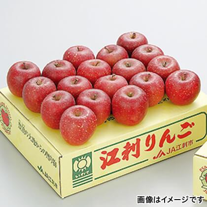江刺の蜜入りんご 中玉