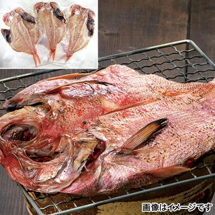金目鯛のひらき
