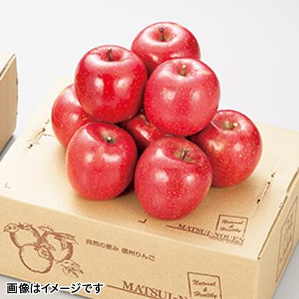 サンふじ 3.5kg