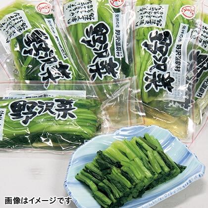 野沢菜漬け 8袋