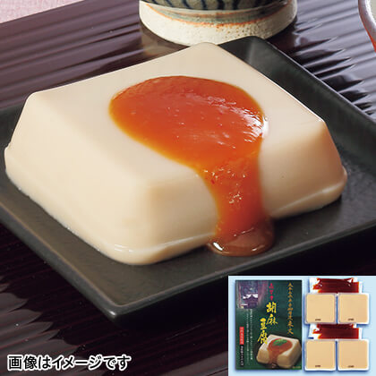 永平寺胡麻豆腐