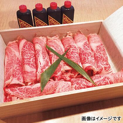 三重県産黒毛和牛すき焼き用