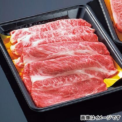 松阪牛 すき焼用 A