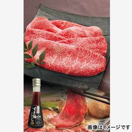 近江牛すき焼用 すき焼のわりした付