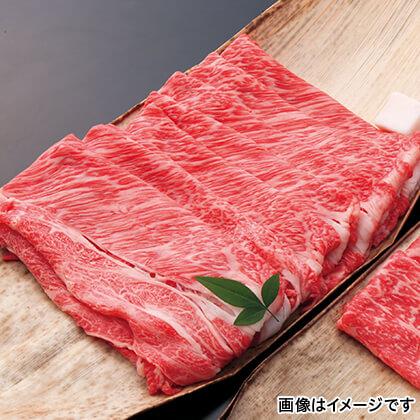 近江牛肉肩ロースすき焼き用