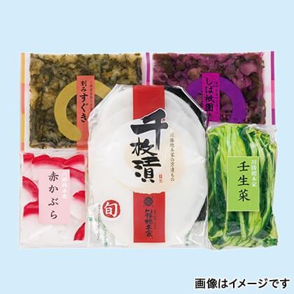 川勝總本家 京の四季彩