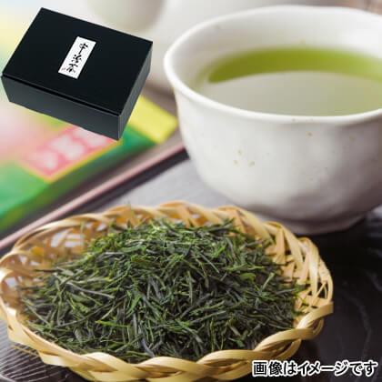 宇治茶「一番摘み」 4袋入