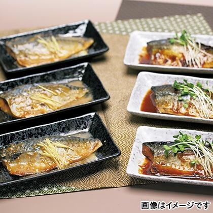八戸さば味噌煮・生姜煮