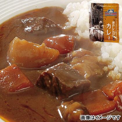 神戸レトロ物語カレー 4袋
