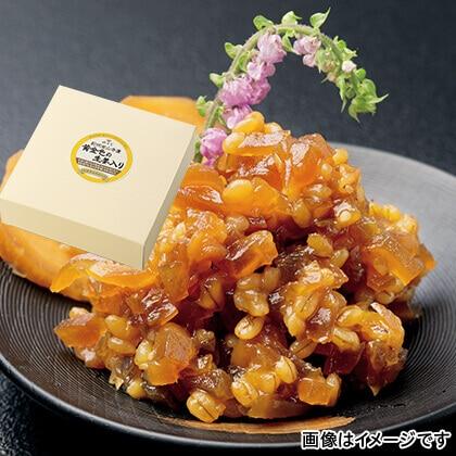 紀州金山寺漬 黄金色の生姜入り