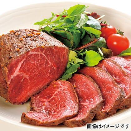 国産牛ローストビーフ