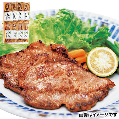 紅豚ロース味噌漬け(8枚入)