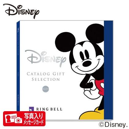 ディズニーカタログギフトセレクション ハッピー コースP 写真入りメッセージカード(有料)込
