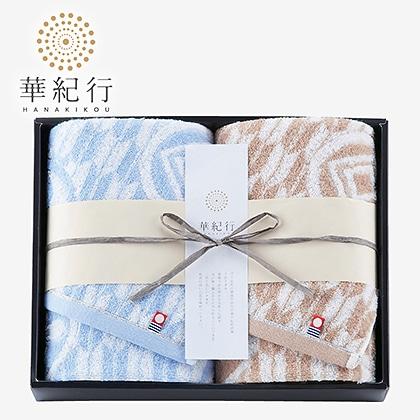華紀行 フェイスタオル2枚セット