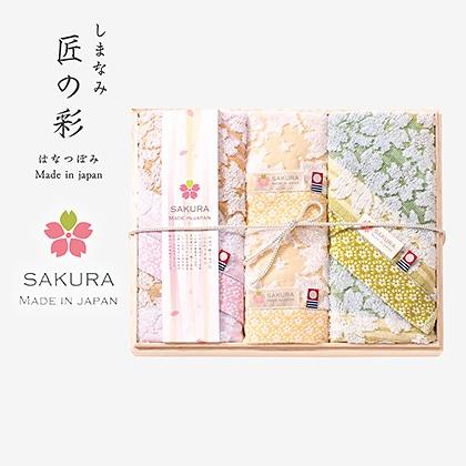 しまなみ匠の彩・白桜 フェイス・ウォッシュタオルセット(木箱入)A