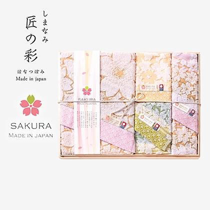 しまなみ匠の彩・白桜 バス・フェイス・ウォッシュタオルセット(木箱入)B