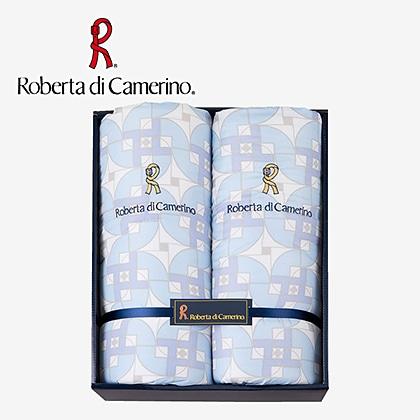 ロベルタ ディ カメリーノ 肌掛けふとん2枚セット